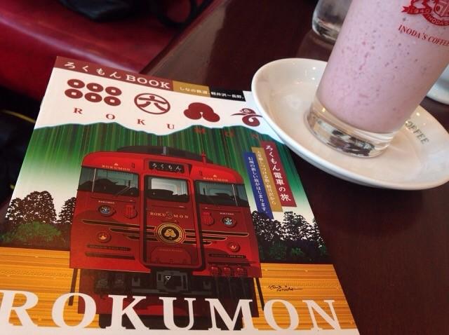 東京駅近のカフェでイベント。コーヒーは美味しかったけど、残念なお店だった(笑)